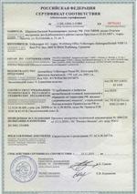 Мурена сертификация международная сертификация услуги нефтяного оборудования рустек