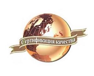 Принят Государственной Думой 4 июля 2008 года.
